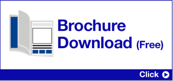 Brochure Download (free)